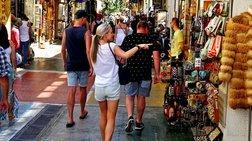 Έρευνα: Ένα στα δέκα ευρώ των φορολογικών εσόδων από τον τουρισμό