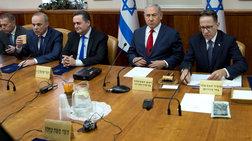Συναντήθηκαν Μέρκελ και Νετανιάχου στην Ιερουσαλήμ