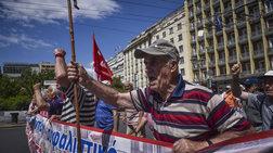 Παναττική διαμαρτυρία συνταξιούχων στις 10 στην πλατεία Κοτζιά