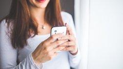 Έρχεται πλαφόν 150 ευρώ στους λογαριασμούς κινητής