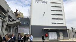 Επένδυση €8.5 εκατ. από τη Nestle Ελλάς στο εργοστάσιο των Οινοφύτων