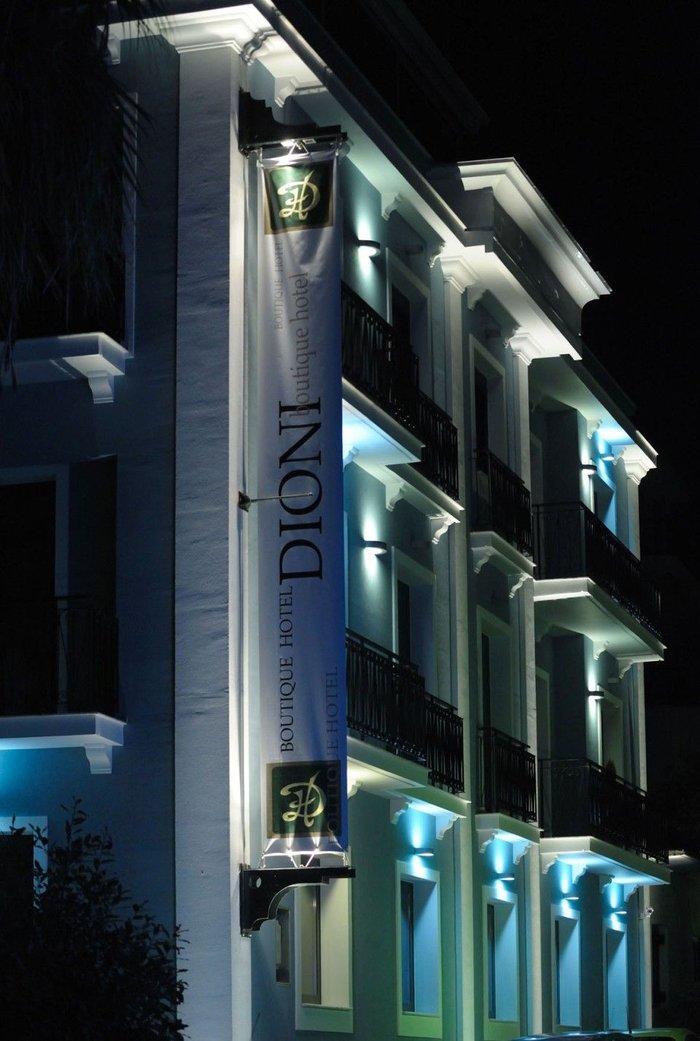 Boutique Hotel Dioni: Το νεοκλασικό στολίδι της Πρέβεζας