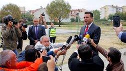 ΠΓΔΜ: Στους βουλευτές της αντιπολίτευσης ελπίζει ο Ζάεφ