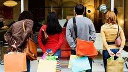ΙΕΛΚΑ: Το προφίλ του Έλληνα καταναλωτή την επόμενη δεκαετία
