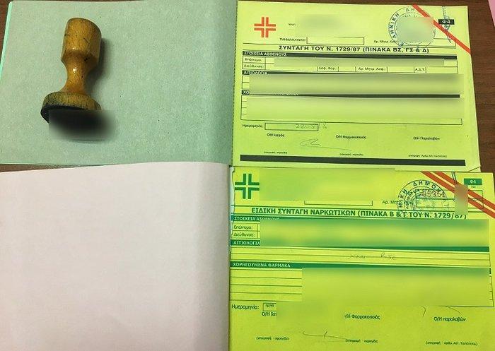 Γνωστός γιατρός του Νοσοκομείου Μεσολογγίου συνελήφθη με ναρκωτικά χάπια - εικόνα 2