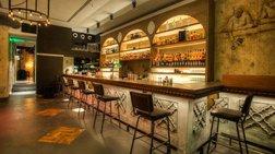 Ένα ελληνικό μπαρ στη λίστα με τα 10 καλύτερα του κόσμου