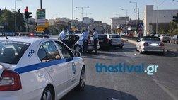 Θεσσαλονίκη: Αγρία καταδίωξη διακινητών μεταναστών