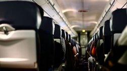 Ολλανδία: Συμπλοκή επιβάτη με πλήρωμα καμπίνας εν πτήσει