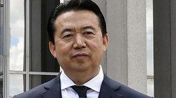 Παραδοχή της Κίνας: Εμείς κρατάμε τον πρόεδρο της Ιντερπόλ