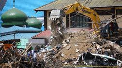 2.000 νεκροί και 5.000 αγνοούμενοι στον σεισμό της Ινδονησίας