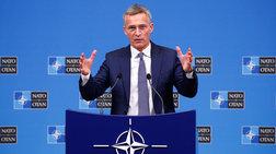 Στόλτενμπεργκ: Χωρίς συμφωνία με την Ελλάδα δεν υπάρχει ΝΑΤΟ για την πΓΔΜ