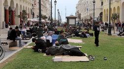 Στη δομή των Διαβατών οι πρόσφυγες της Αριστοτέλους (φωτό)
