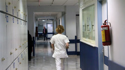 6 στους 10 ιατρούς θεωρούν επικίνδυνο το ΕΣΥ για τους ασθενείς