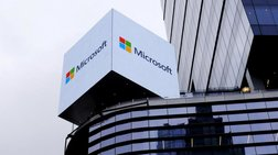Microsoft: Σταμάτησε αναβάθμιση των Windows 10 μετά από παράπονα