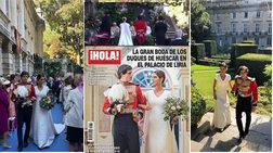Ο πιο ρομαντικός βασιλικός γάμος έγινε σε ανάκτορο της Ισπανίας [Εικόνες]