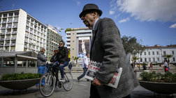 Πρωτοδικείο: Αναδρομικά 11.184 ευρώ σε συνταξιούχο για μειώσεις και δώρα