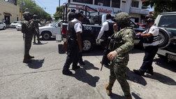 Φρίκη! Ζευγάρι Μεξικανών δολοφόνησε 20 γυναίκες