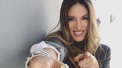 Αθηνά Οικονομάκου: Η πρώτη της φωτό στο Instagram μετά το γάμο