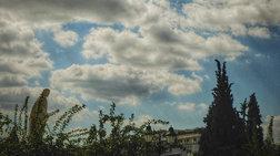 Άστατος ο καιρός με ηλιοφάνεια, συννεφιά αλλά και βροχές