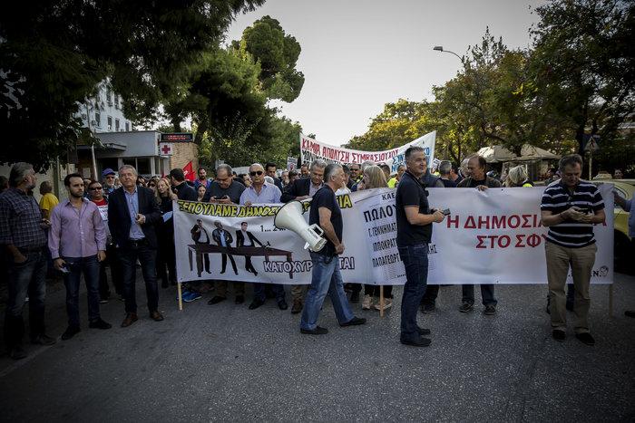 «Έμφραγμα» στο κέντρο της Αθήνας - απεργία και πορεία της ΠΟΕΔΗΝ - εικόνα 4