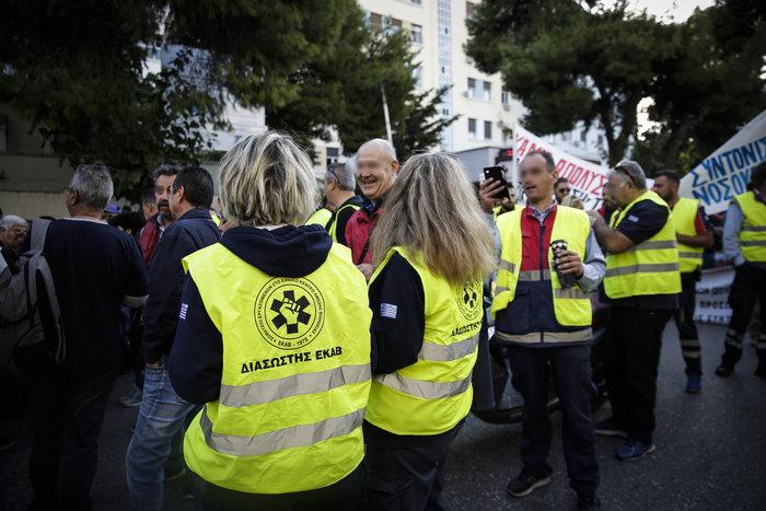 «Έμφραγμα» στο κέντρο της Αθήνας - απεργία και πορεία της ΠΟΕΔΗΝ - εικόνα 5