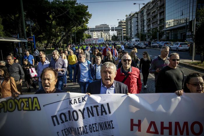«Έμφραγμα» στο κέντρο της Αθήνας - απεργία και πορεία της ΠΟΕΔΗΝ - εικόνα 6