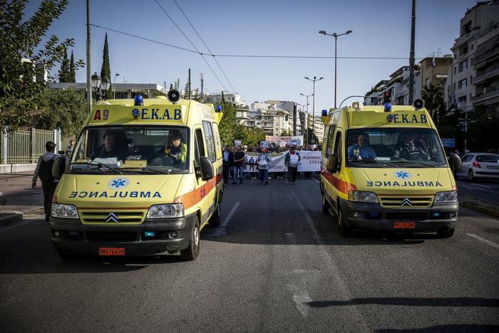 «Έμφραγμα» στο κέντρο της Αθήνας - απεργία και πορεία της ΠΟΕΔΗΝ - εικόνα 7
