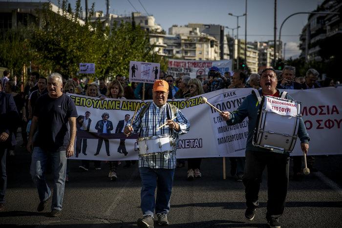 «Έμφραγμα» στο κέντρο της Αθήνας - απεργία και πορεία της ΠΟΕΔΗΝ - εικόνα 8