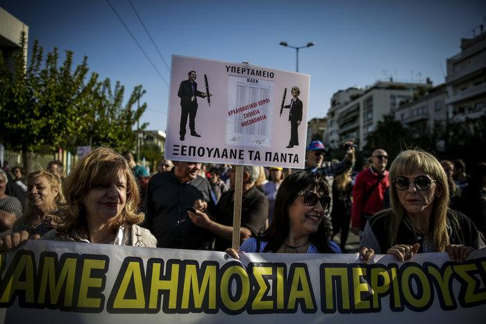 «Έμφραγμα» στο κέντρο της Αθήνας - απεργία και πορεία της ΠΟΕΔΗΝ - εικόνα 9