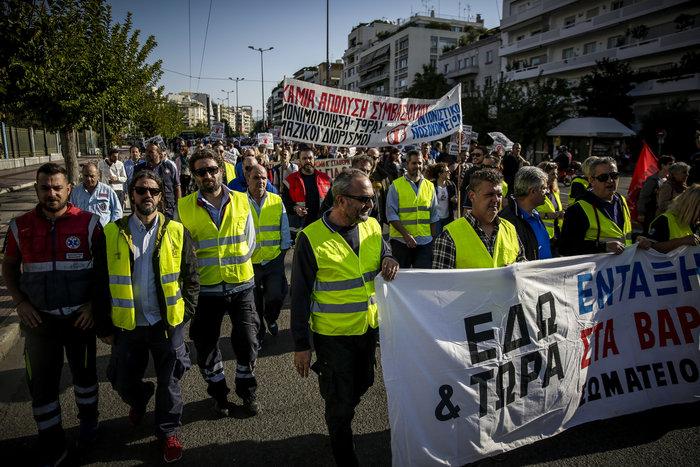 «Έμφραγμα» στο κέντρο της Αθήνας - απεργία και πορεία της ΠΟΕΔΗΝ - εικόνα 11