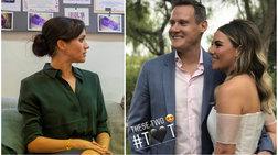 Χρυσή τύχη για τον πρώην της Μέγκαν: Παντρεύτηκε πάμπλουτη κληρονόμο