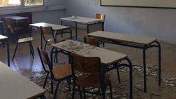 Γιάννενα: Κομμάτι από την οροφή σχολείου έπεσε πάνω στα θρανία μαθητών