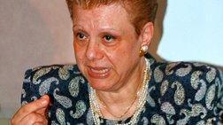 Τακτικό Ακαδημαϊκό μέλος της Academia Europaea η καθηγήτρια Ελ. Γιαμαρέλλου