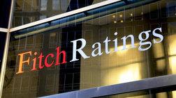 Fitch: «Σημαντικοί κίνδυνοι για τους στόχους του ιταλικού προϋπολογισμού»