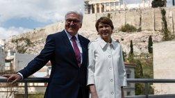 Στην Αθήνα ο Γερμανός Πρόεδρος - κλειστό το κέντρο
