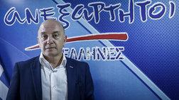 Εκπρόσωπος ΑΝΕΛ: Θα στηρίζαμε πρόταση μομφής της ΝΔ «αν δεν δώσει το όνομα»