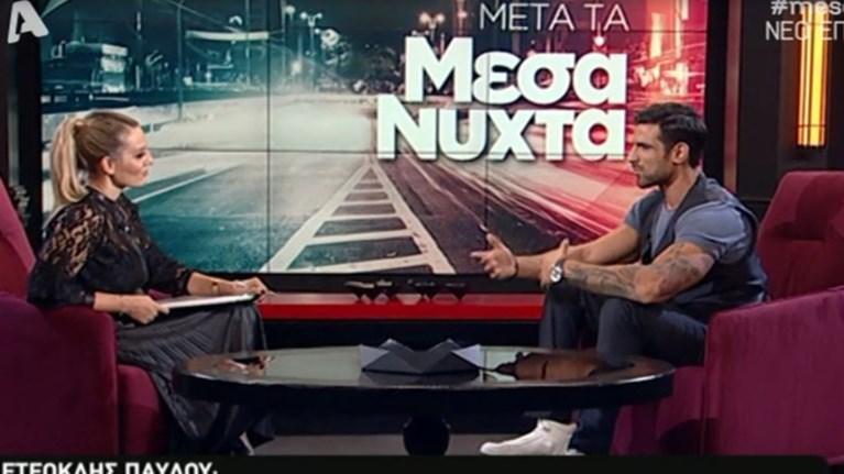 eteoklis-paulou-otan-ksupnisa-meta-apo-ena-mina-me-eixan-akrwtiriasei