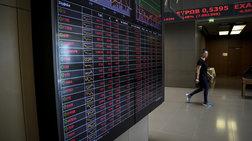 Ισχυρές πιέσεις στο ΧΑ μετά το sell off στην Wall Street