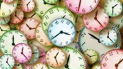 Θα αλλάξει η ώρα στις 28 Οκτωβρίου; - Τι λέει η απόφαση της Κομισιόν