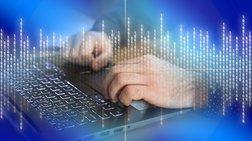 Δίωξη Ηλεκτρονικού Εγκλήματος: Προειδοποίηση για κακόβουλο λογισμικό
