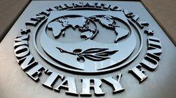 ΔΝΤ: Η Ιταλία να σεβαστεί τους δημοσιονομικούς κανόνες της ΕΕ