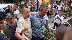 Τουρκία: Αρση περιοριστικών μέτρων κατά του Μπράνσον ζητά ο εισαγγελέας