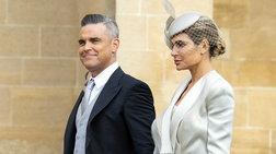 Το μεγάλο λάθος της συζύγου του Ρόμπι Γουίλιαμς στον βασιλικό γάμο