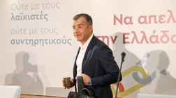 potami-adunamos-o-tsipras-apenanti-ston-kammeno