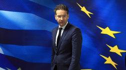 Ο Ντάισελμπλουμ στηρίζει την Αθήνα για τις συντάξεις