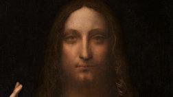 Γιατί καθυστερεί η έκθεση του πιο ακριβού πίνακα στον κόσμο;