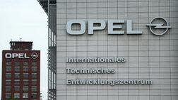 Εισαγγελική έρευνα στην Opel στη Γερμανία για τις εκπομπές ρύπων