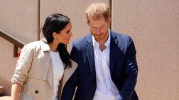 Άρχισαν τα στοιχήματα: Νταϊάνα ή Αρθούρος το βασιλικό μωρό;