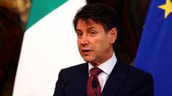 italia-enekrine-tin-forologiki-metarruthmisi-kai-ton-proupologismo