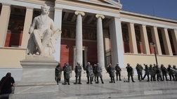 ΕΚΠΑ: Ζητούν από τον Ρουβίκωνα να αποχωρήσει